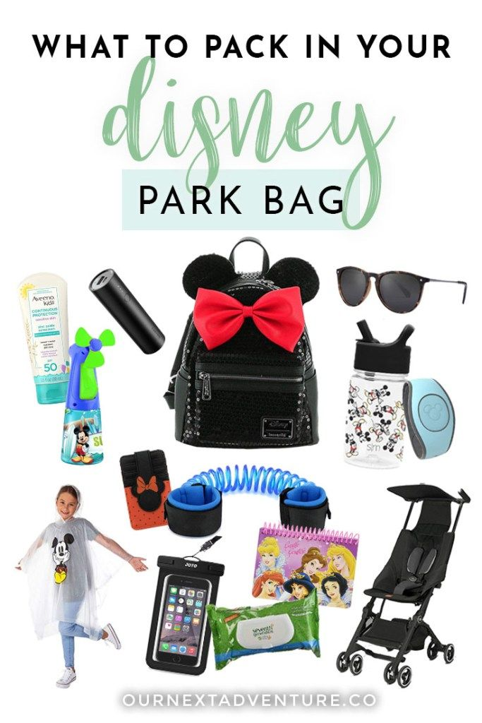 Disney Packing List: Must Haves for your Disney Park Bag in 2020
