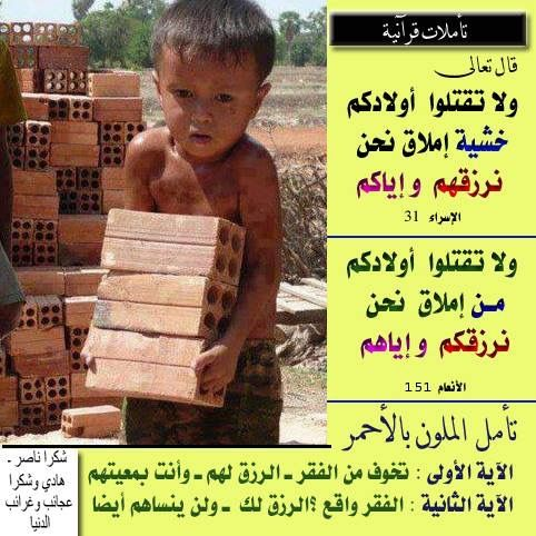 Pin By Khaled Bahnasawy On تأملات قرآنية Toys Jenga