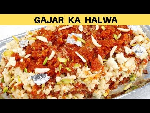 homemade gajar ka halwa winter special halwa how to make gajar ka halwa youtube in 2020 on hebbar s kitchen halwa id=31197