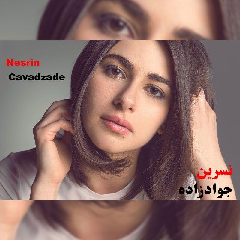 Nesrin Cavadzade Actresses Beautiful Murat And Hayat Pics