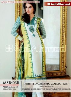Gul Ahmed Cambric Catalog Collection-14 | Very best Eid Dresses With Costs