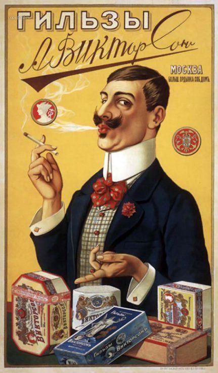 Реклама табачных изделий беларуси сигареты оптом москва от производителя в москве