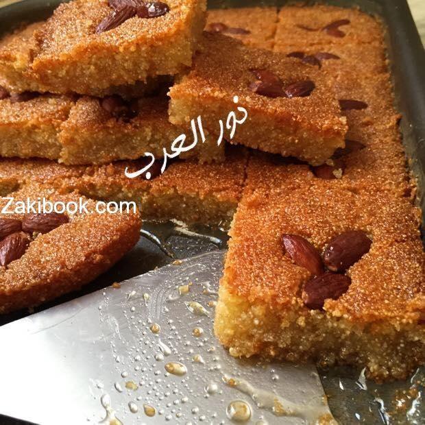 طريقة عمل البسبوسة في المنزل كالمحترفات زاكي Food Sweets Cooking