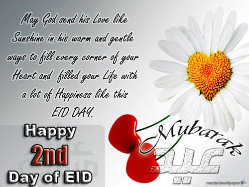 Pin By Shaheen Perwaz On Eid Mubarak Cards With Images Eid