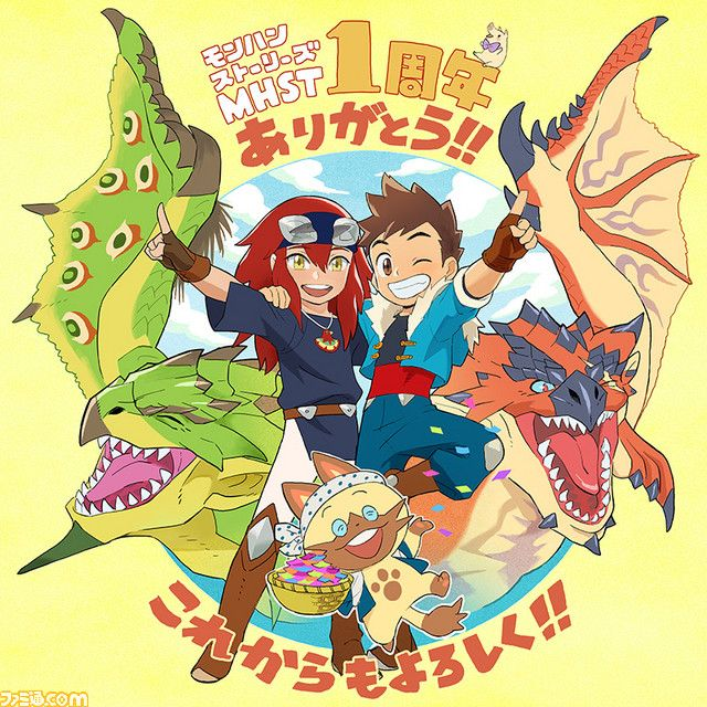 Monster Hunter Stories Artwork To Celebrate The Game S One Year