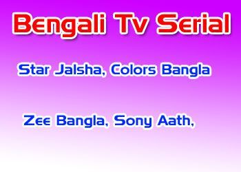 Bengali Tv Serial Songs Star Jalsha, Colors Bangla, Zee