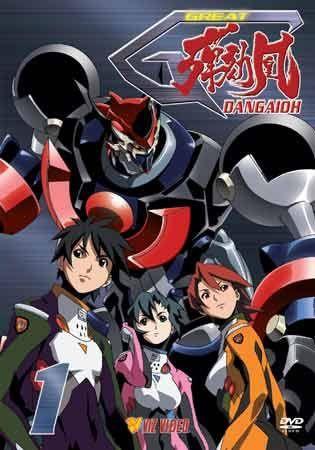 Dangaioh Anime Best Anime List Cardfight Vanguard