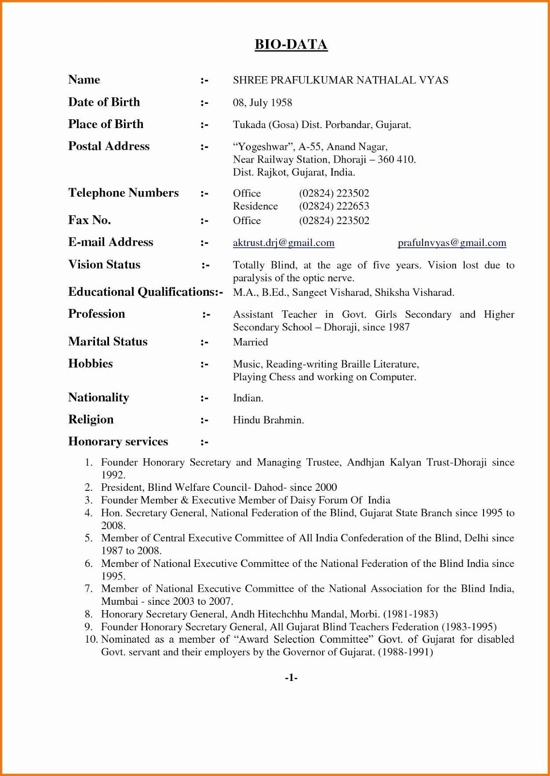Muslim Marriage Cv Muslim Marriage Cv Format For Male 2019 Muslim Marriage Cv Template 2020 Musl Bio Data For Marriage Biodata Format Marriage Biodata Format