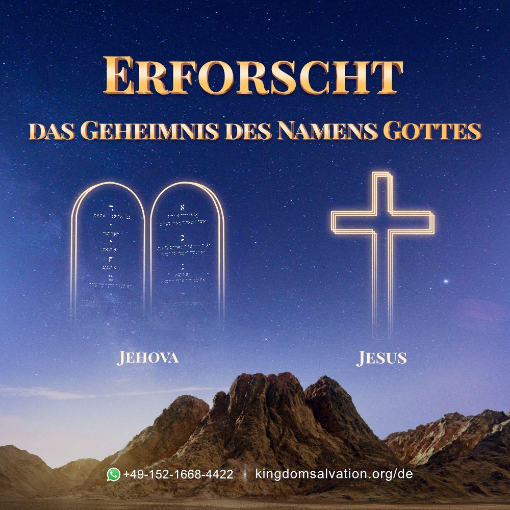 Namen Gottes Christentum