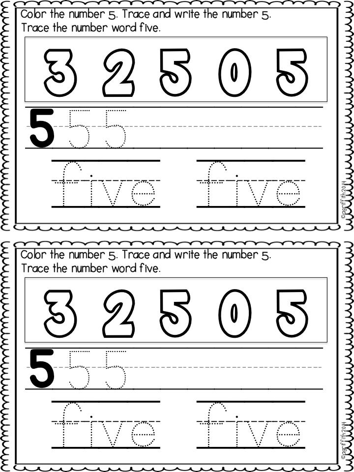 Back to School Kindergarten Math Journals | Maths journals, Math ...