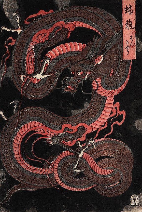 seconde partie de l 39 article sur la mythologie shinto ste qui d taille le combat opposant le kami. Black Bedroom Furniture Sets. Home Design Ideas