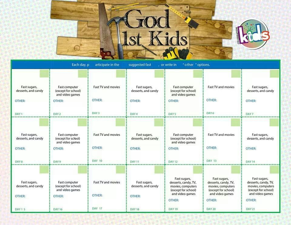 Celebration Kids Fasting Calendar Kids Calendar Sunday School