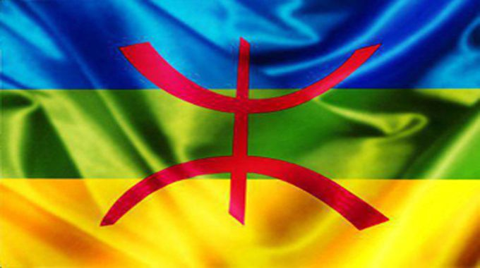 Amazigh Flag Neon Signs Gaming Logos