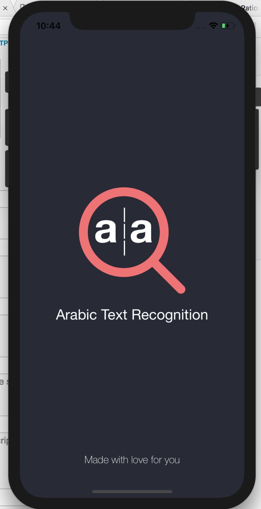 Arabic OCR Text Recognition Framework for iOS | Design