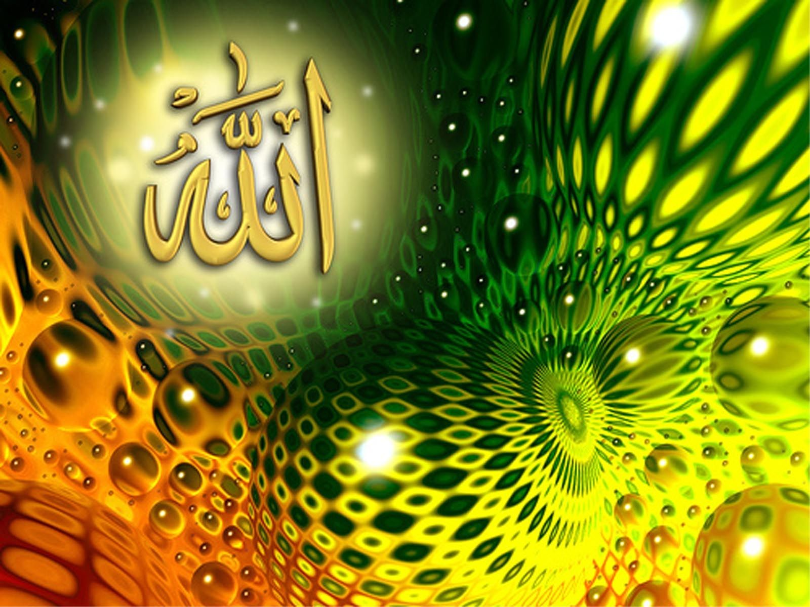 New Islamic 3d Wallpaper Islamic 3d Wallpaper