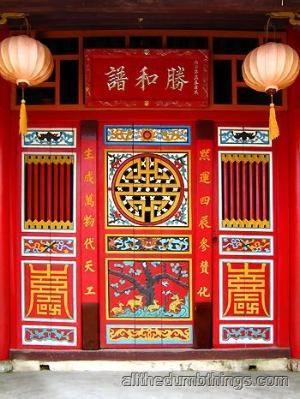 Chinese Door by joyce