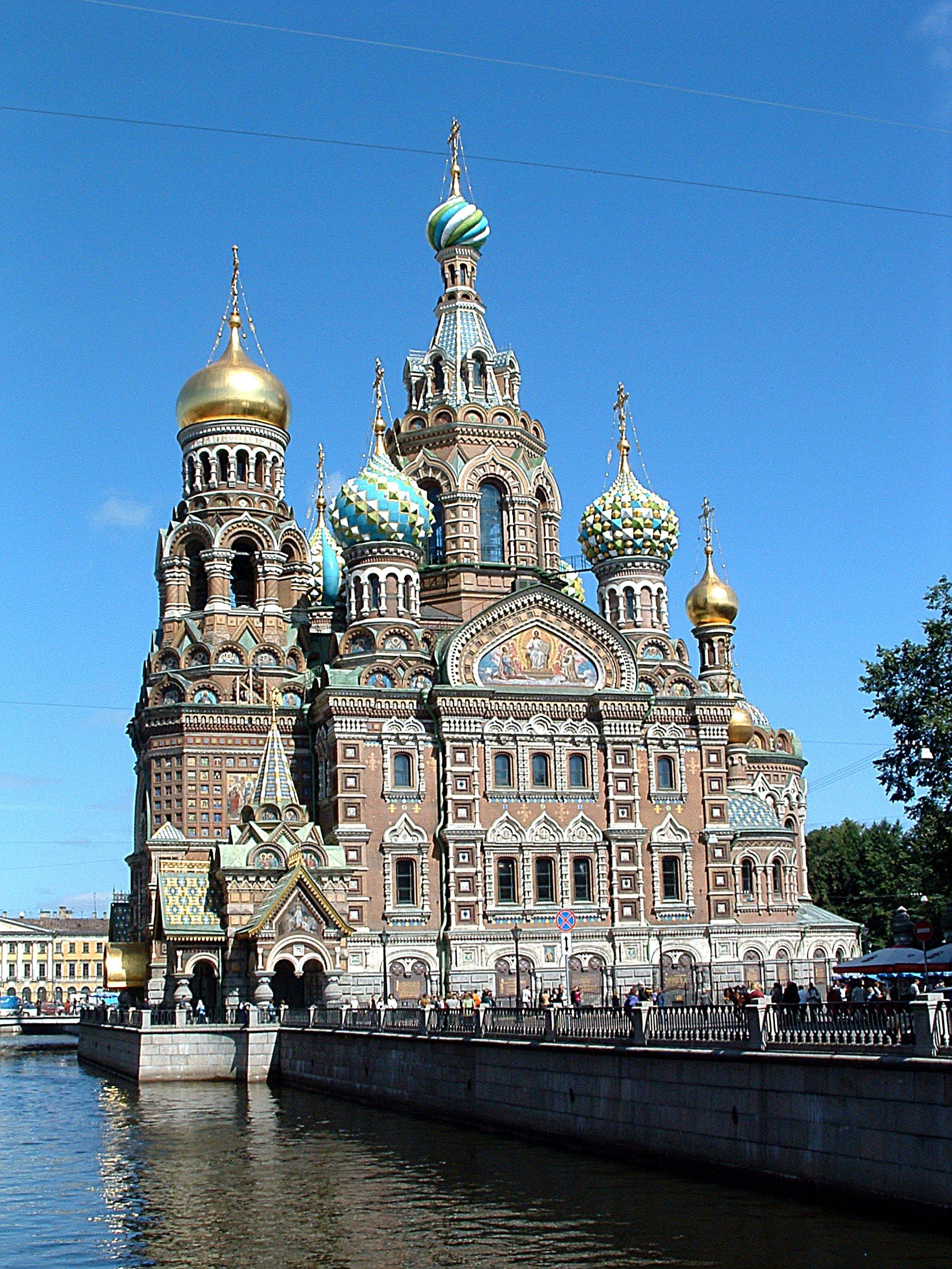 Kathedrale in St. Petersburg