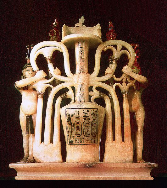 Perfume Jar From The Tomb Of Tutankhamun Alabaster Egyptian