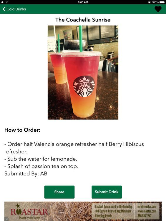 Secret Starbucks Drinks Not on the Menu #starbuckssecretmenudrinks