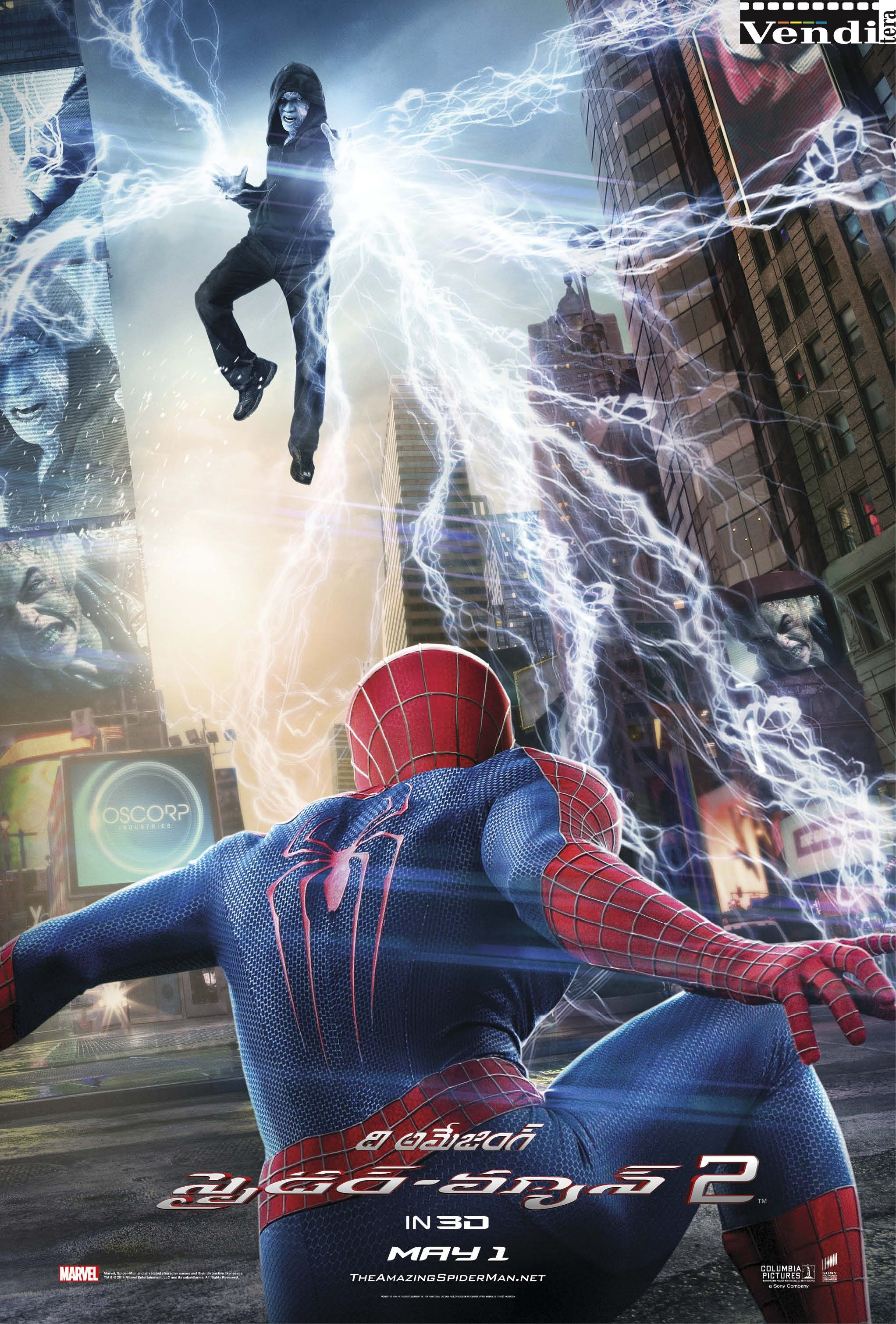 Amazing Spider Man 2 Wallpapers