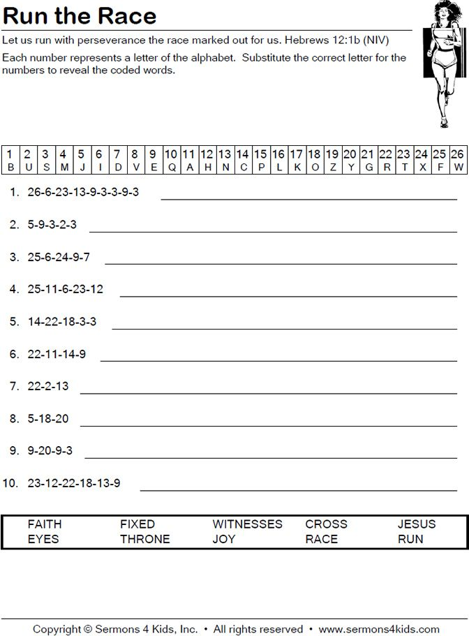 Run the Race - Decoder Puzzle | VBS IDEAS | Bible lessons