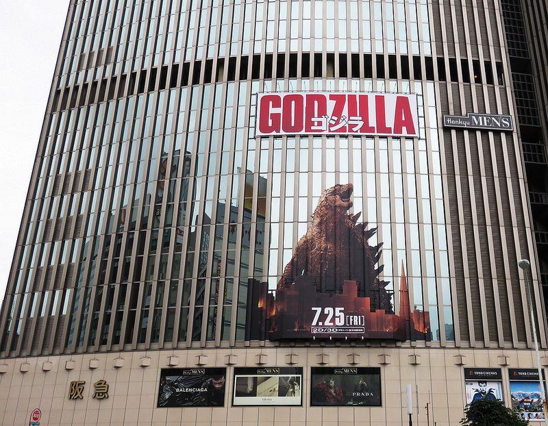 銀座 Ginza, Tokyo IMG_2172