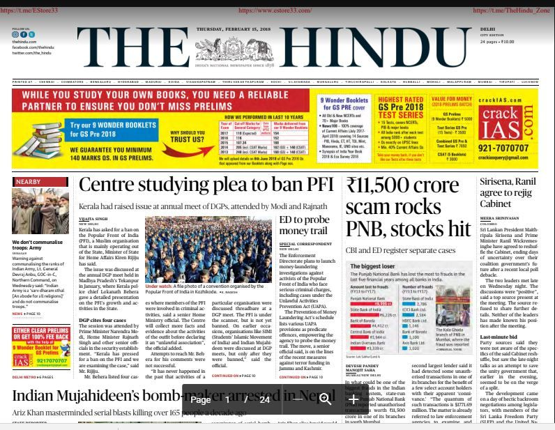 The Hindu ePaper PDF Download | bankingact | Pdf, February