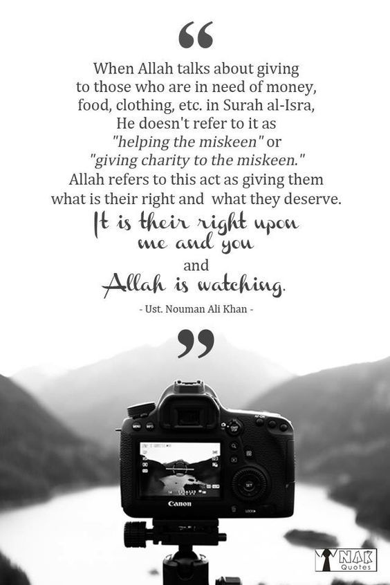When Allah Subhanahu Wa Ta Ala Talks About Giving To Those Who Are In Need Of Money Food Clothing Etc In Surah Al Isra He Doesn T Refer To It As Motivasi