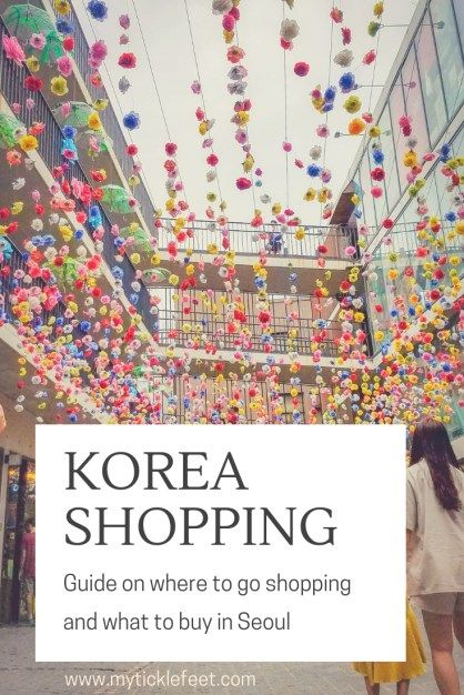 Seoul Korea Shopping guide