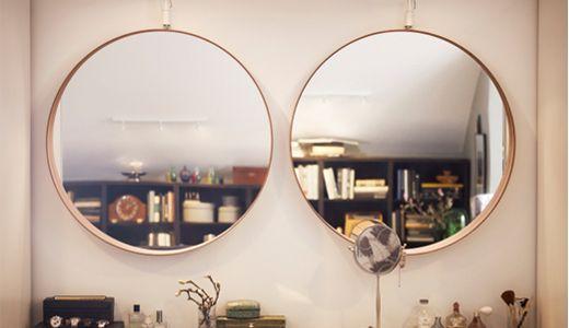 Ikea Wandspiegel Wie Z B Stockholm Spiegel Rund