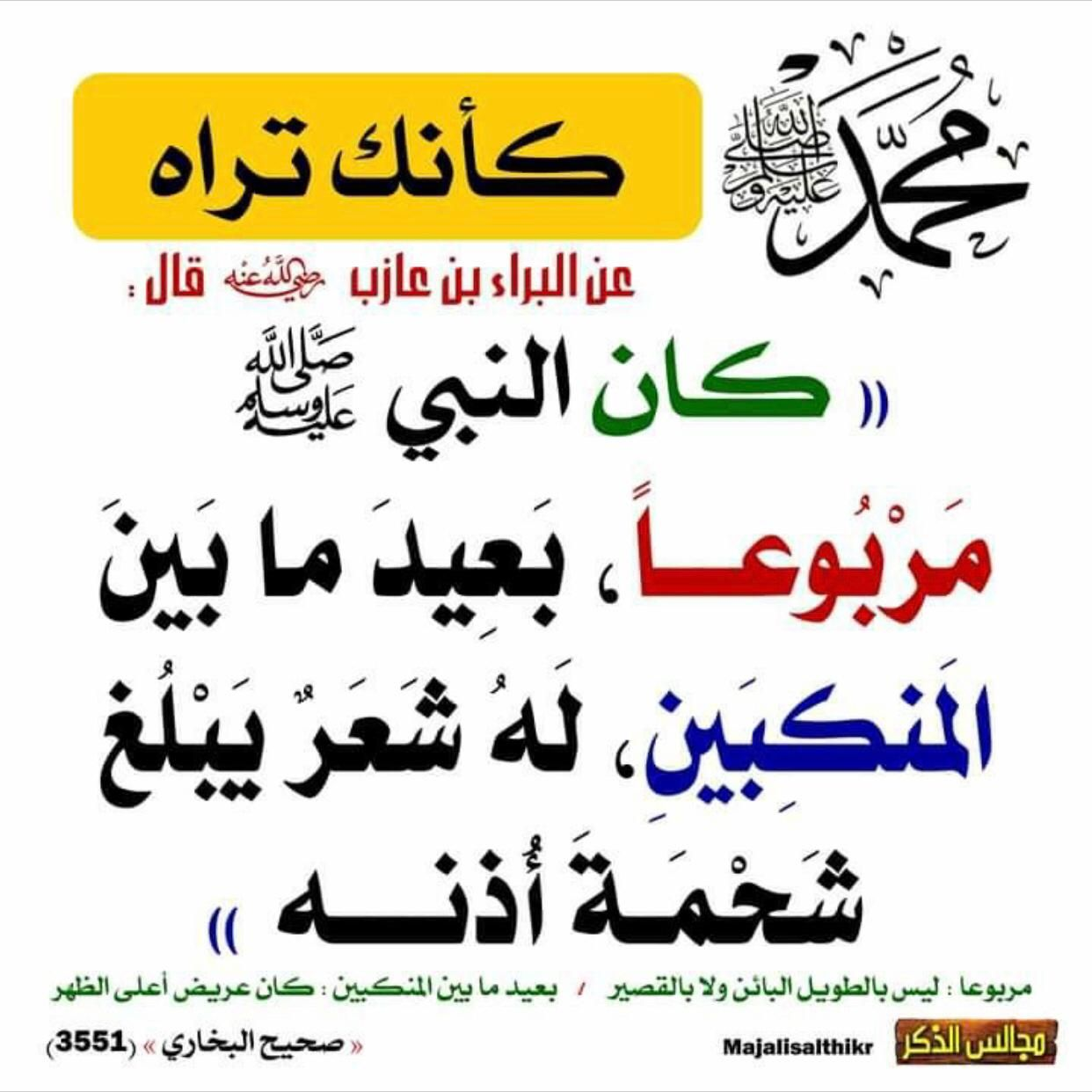 Pin On Arabic Inspiration