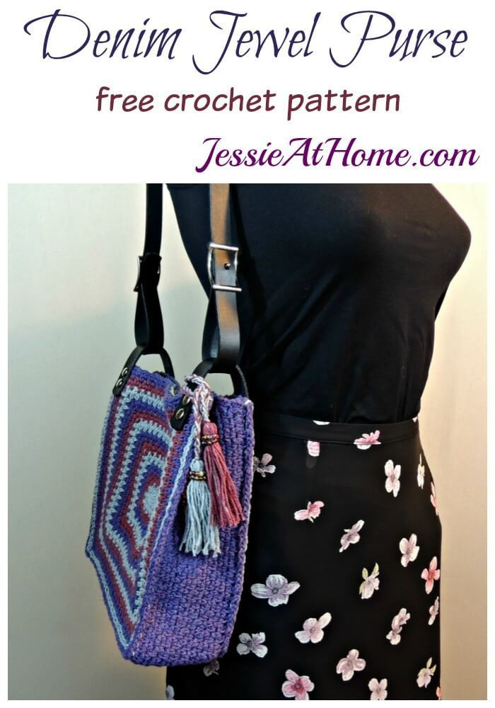 Denim Jewel Purse Free Crochet Pattern By Jessie At Home Featuring