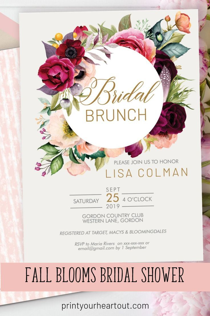 Print Your Own Bridal Shower Invitations This Invitation