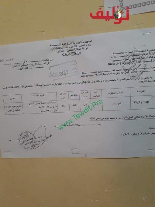 تويتر Tawdif Algeria Algeriatawdif Boarding Pass
