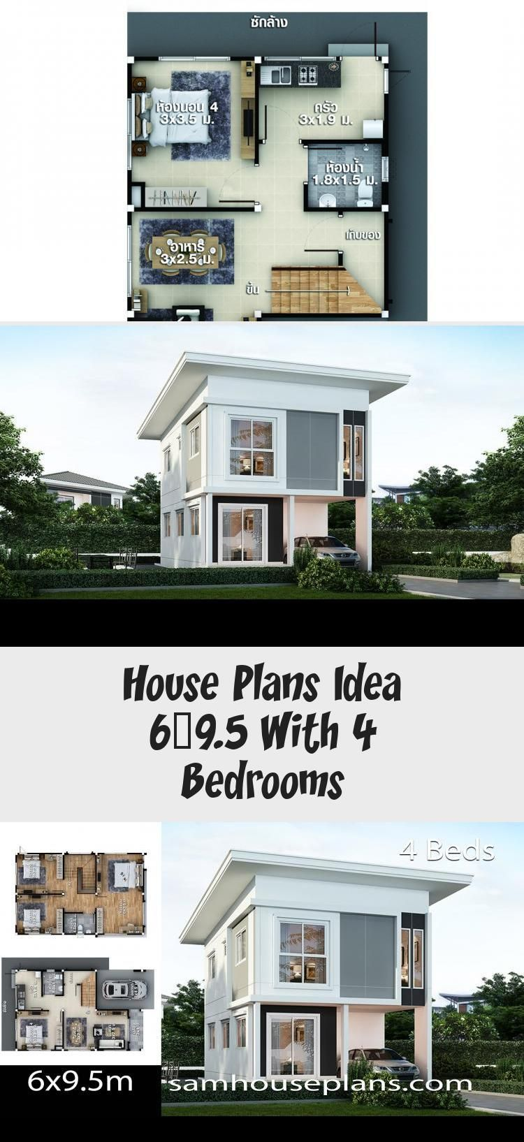 Plans Idea 6 9 5 With 4 Bedrooms In 2020 Affordable House Plans Unique House Plans House Plans