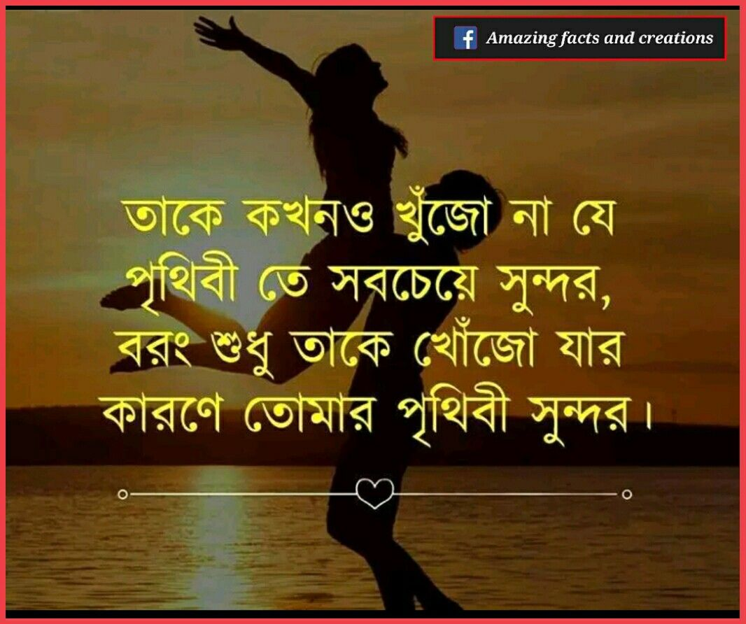 Pin by DULAN LODH on Amazing facts and creations Life