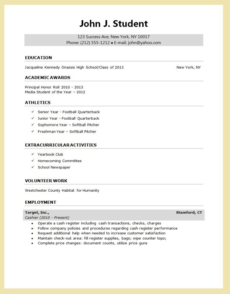 College Resume Template - http://www.resumecareer.info/college ...