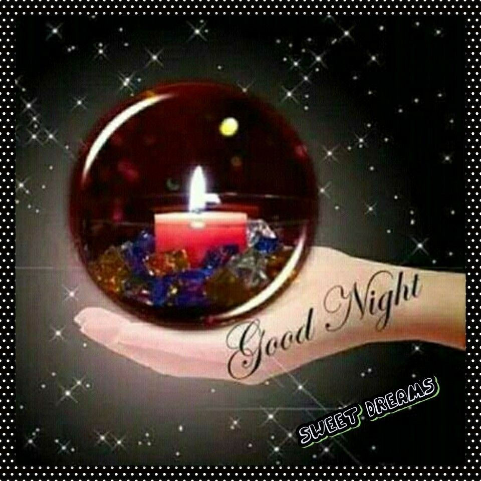 Goodnight Sister Good Night Sweet Dream Good Night Good Night