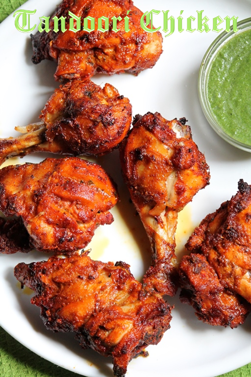 Tandoori chicken recipe home oven