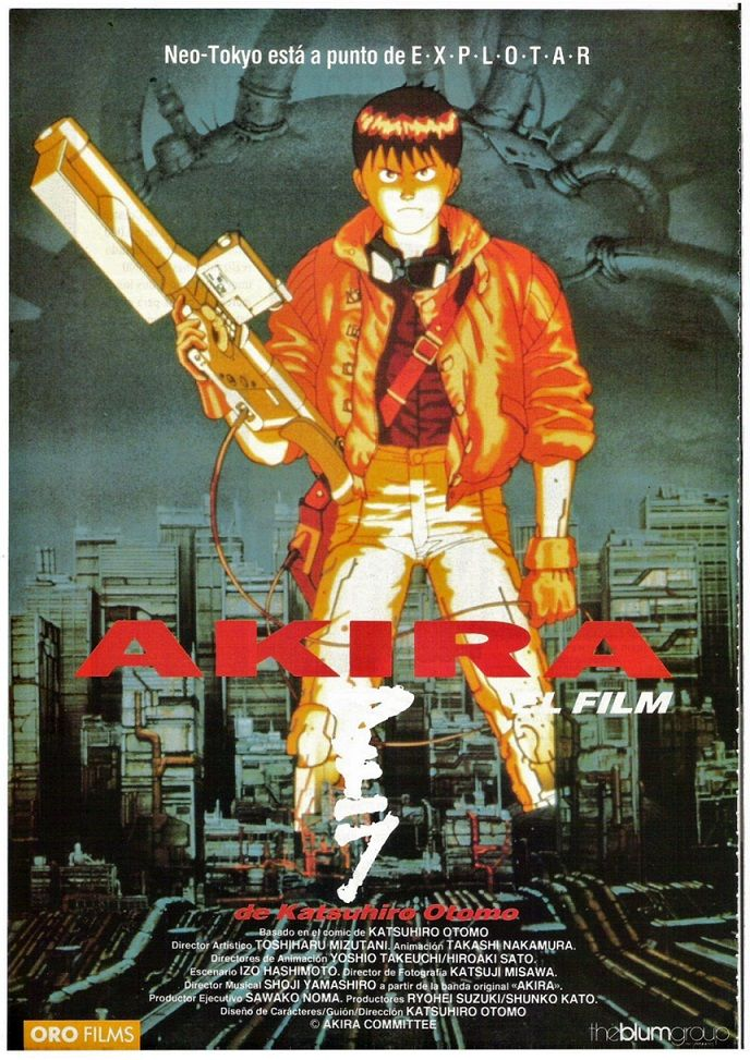 akira 1988 akira de katsuhiro tomo tt0094625 cover concepts pinterest movies. Black Bedroom Furniture Sets. Home Design Ideas