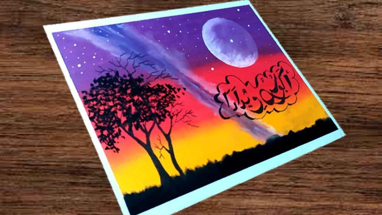 oil pastel drawing 41 CARA MEMBUAT KALIGRAFI NAMA untuk