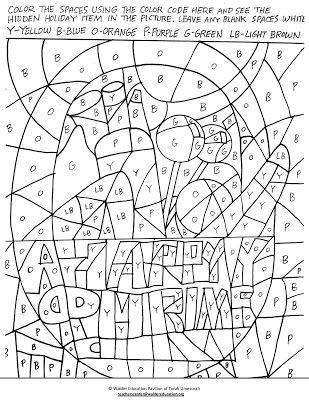 Collection of Purim Worksheets - Bloggakuten   third/ fourth grade ...