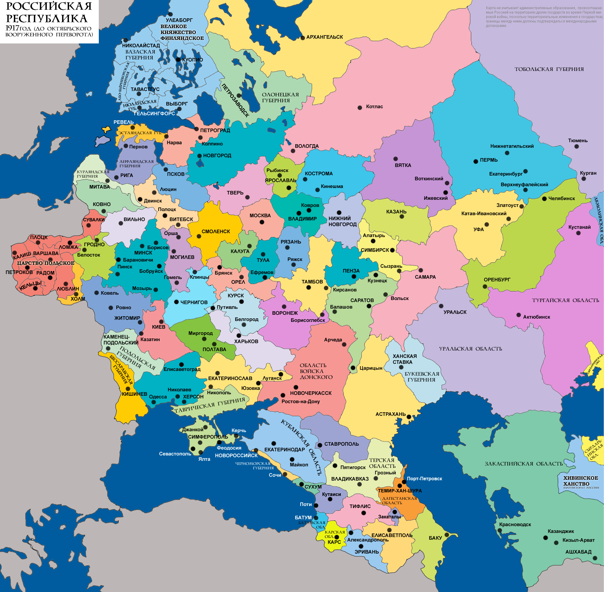 Russia Map In Europe