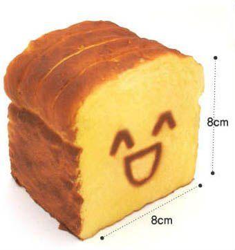 Squishy Roti : Breadou  Roti Toast Holder Squishies Pinterest