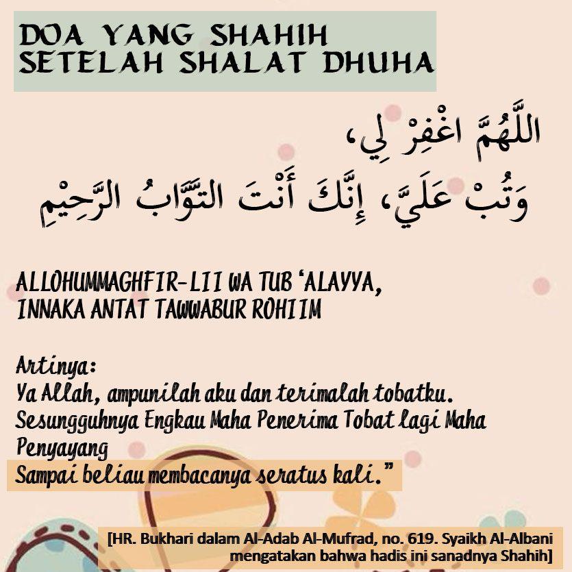 Doa Yang Shahih Setelah Shalat Dhuha Islam Kaligrafi Islam