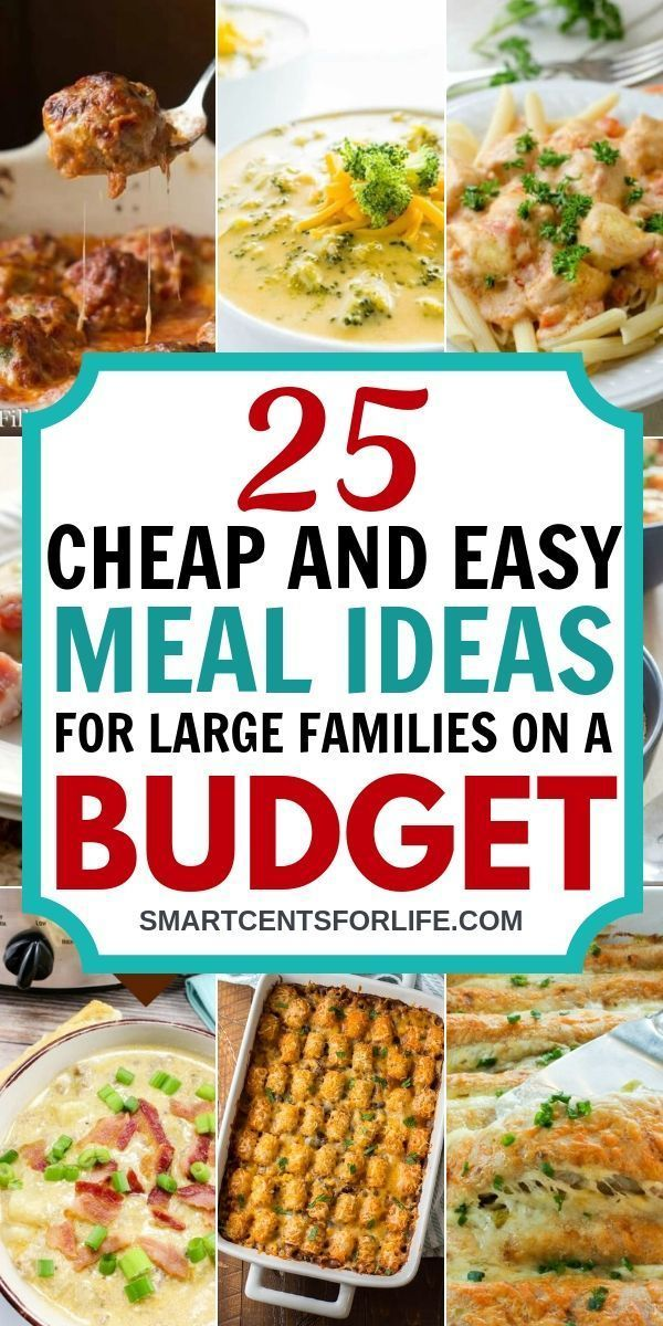 Check out these cheap and #easymealideas to feed large families on a tight budget! Delicious #budgetfriendlyrecipes you can try this month. Chicken, beef and vegetarian and vegan meal ideas that won't break your budget! Cheap and easy dinner ideas or lunch recipes for a #frugal budget! Learn how you can feed your whole family while keeping your grocery budget low! healthy recipes, cheap and easy meal ideas, crock pot recipes, casserole recipes #budgetrecipes #cheapmeals #recipes #frugalliving