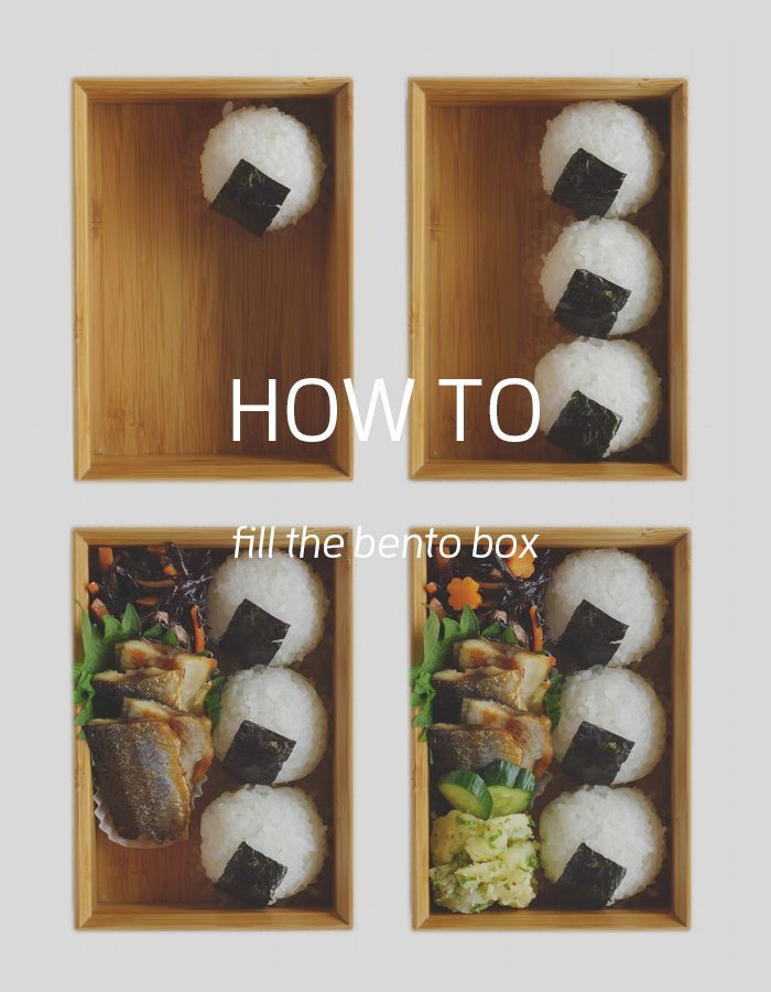 Photo of How to fill the bento box #008/ 4 steps for the rice balls bento