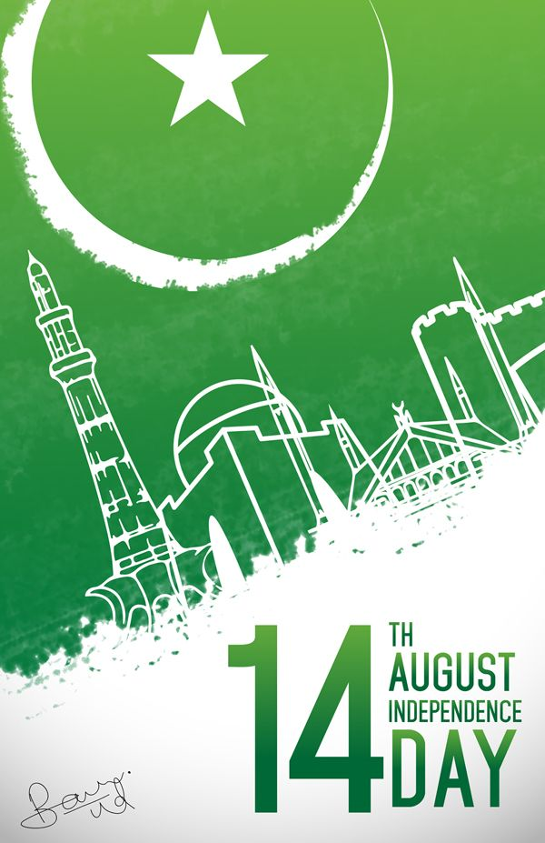 Pakistan S 70th Year Of Independence Day 14 August 2017 Poster 11 Pakistan Independence Day Pakistan Independence Day Quotes Pakistan Independence