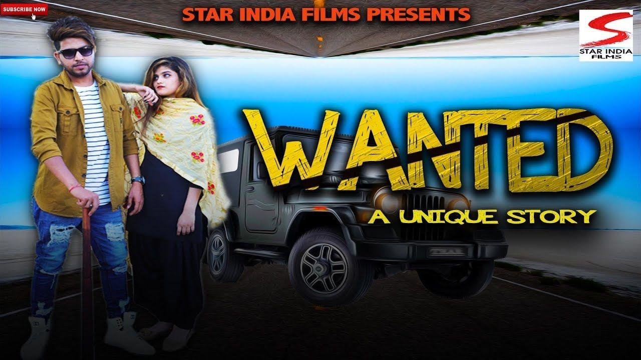 Wanted New Haryanvi Song 2019 Latest Haryanvi Dj Song Latest Hindi Funny Songs Dj Songs New Dj Song