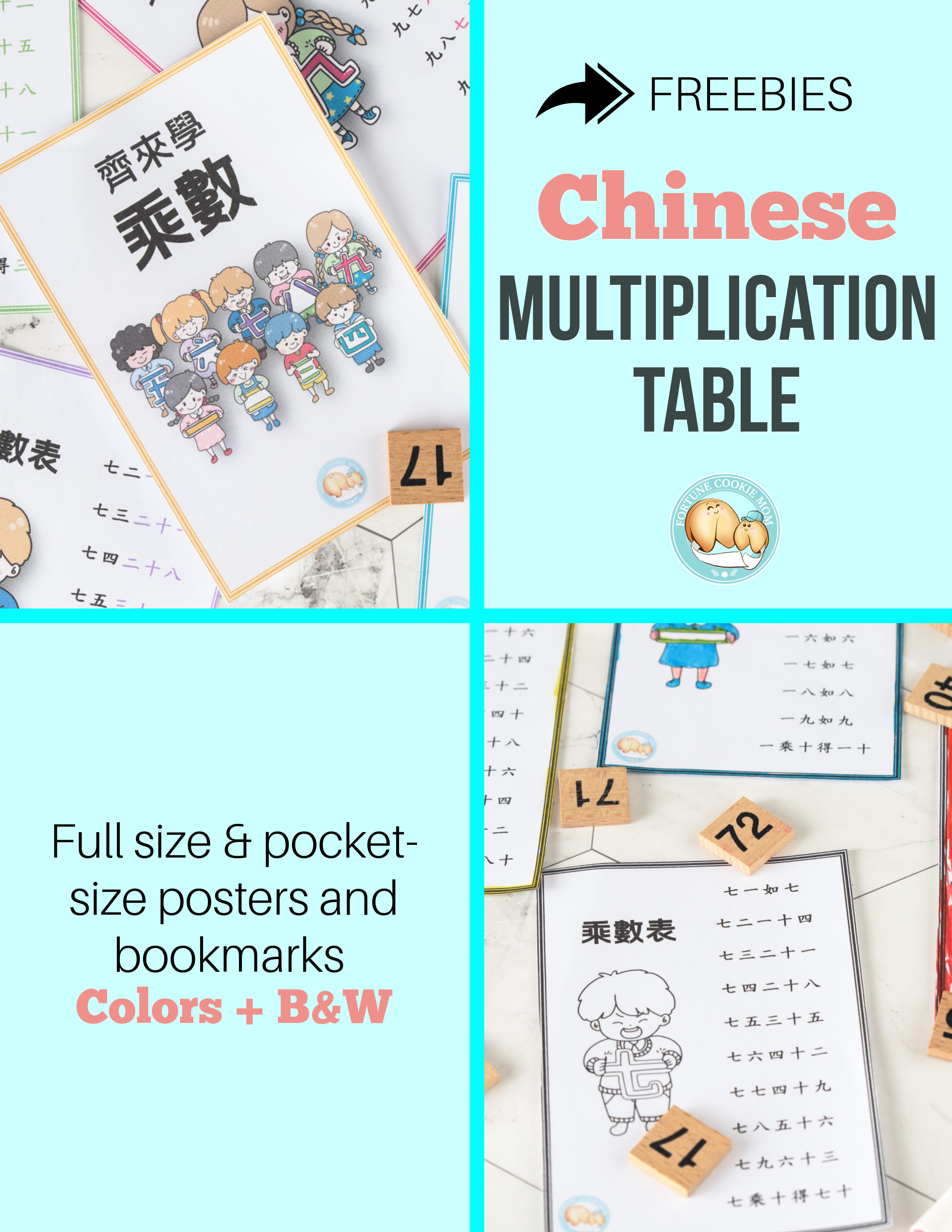 Chinese Multiplication Table Printable Freebie Multiplication Table Printable Printables Freebies Multiplication Table